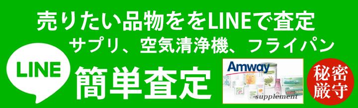 line-001.png