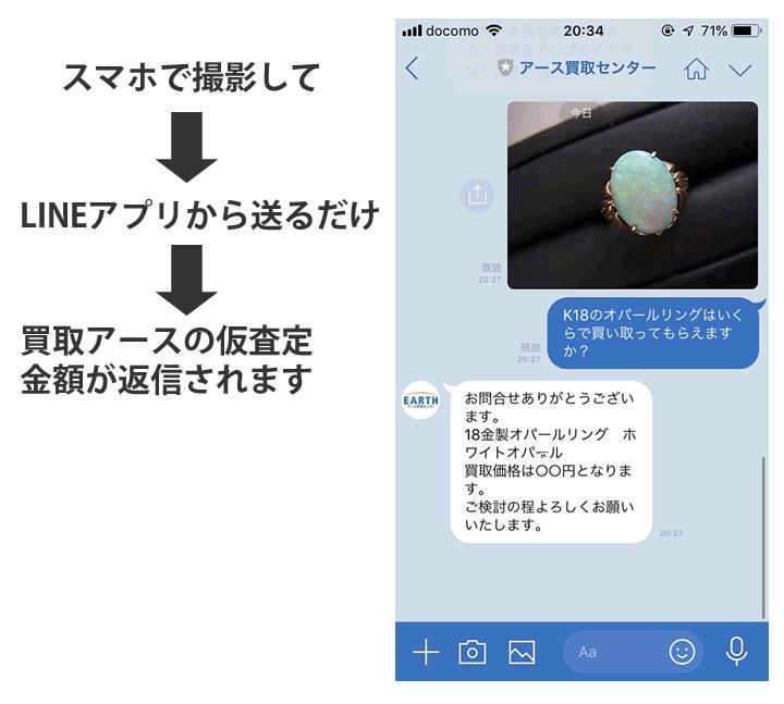 line-005.png